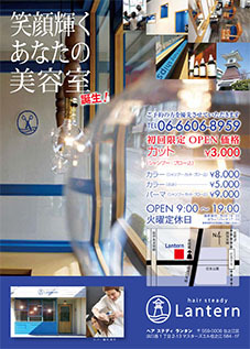 11908968_001 のコピー