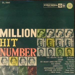MILLION-HITblog01.jpg