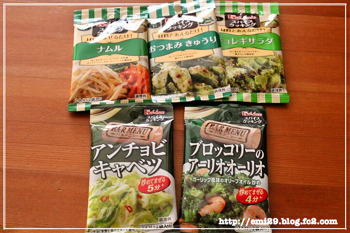 foodpic7569761.png