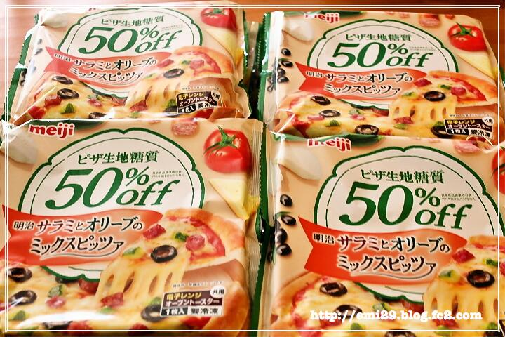 foodpic7594377.png