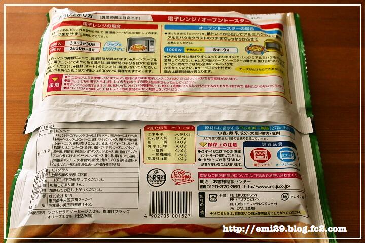 foodpic7594379.png