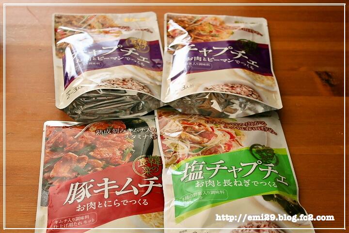 foodpic7594387.png