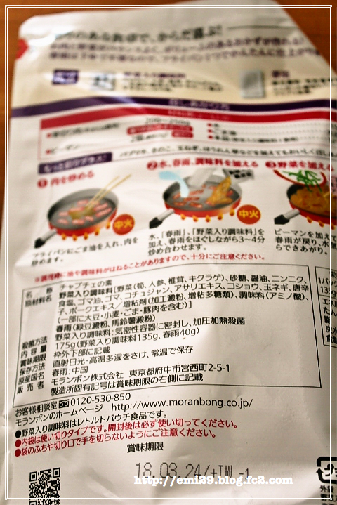 foodpic7594391.png