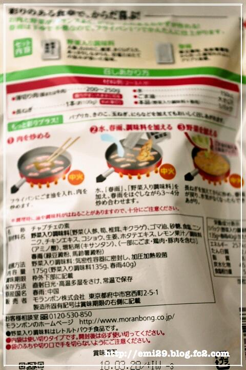 foodpic7600046.png
