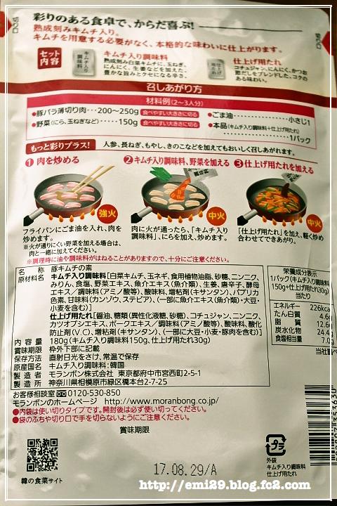foodpic7615497.png