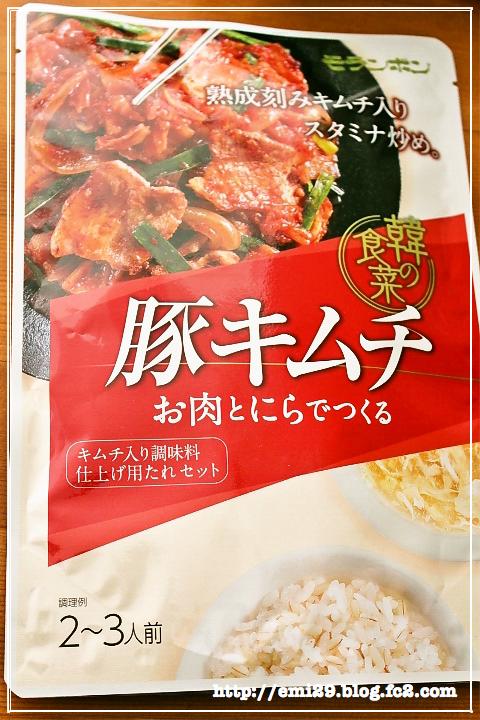 foodpic7615515.png