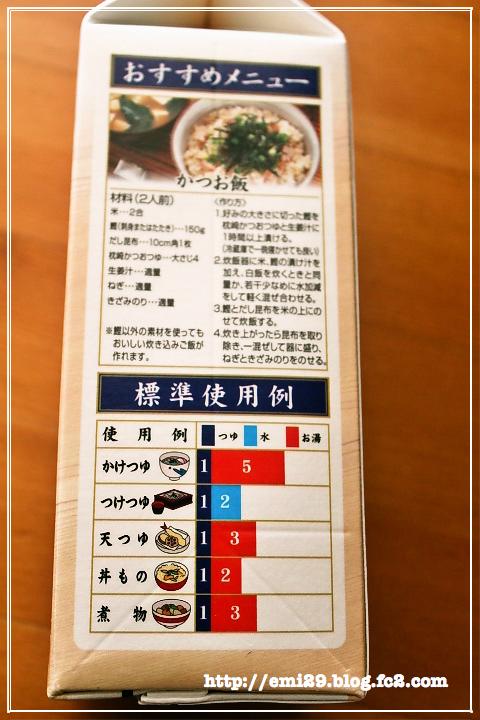 foodpic7645311.png