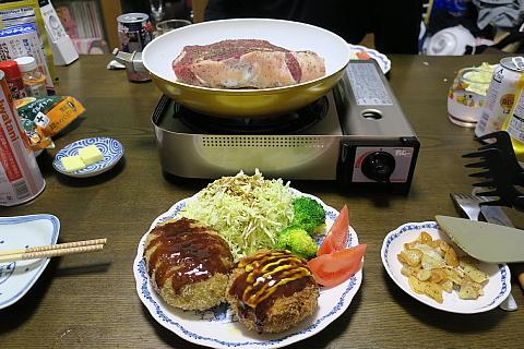 ookiyamodoki6
