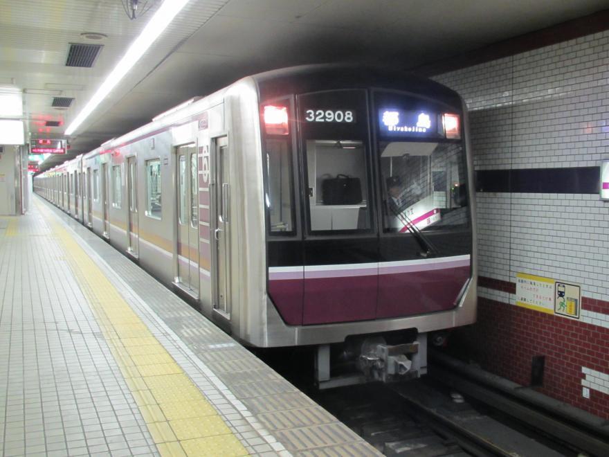 文の里駅4