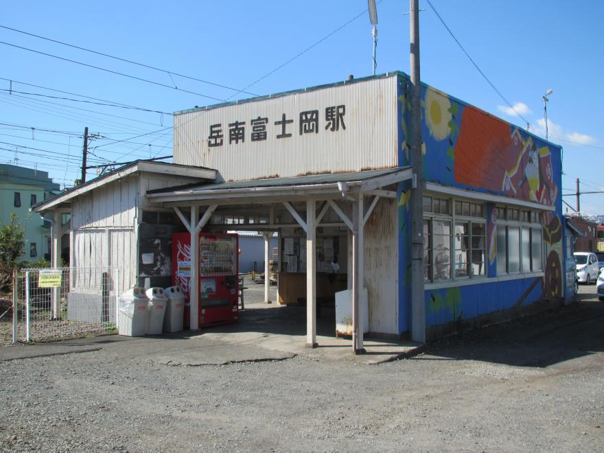 岳南富士岡駅1