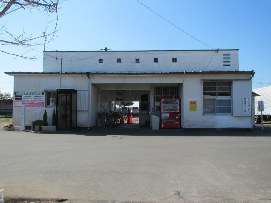 岳南江尾駅1