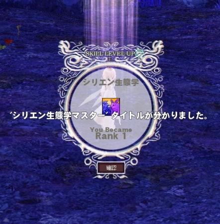 mabinogi_2017_04_10_001.jpg