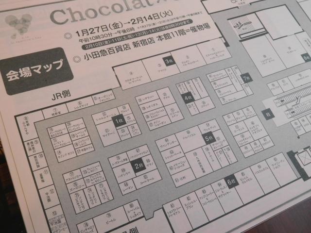 20170205新宿6
