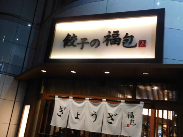 20170205新宿11