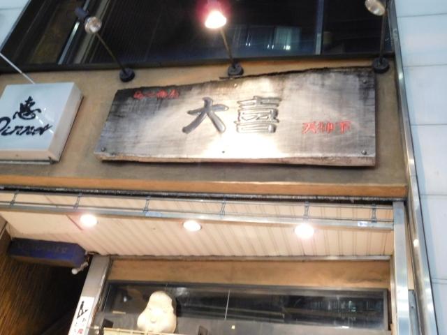 20170214上野1