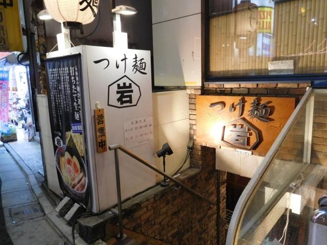 20170226下北沢1