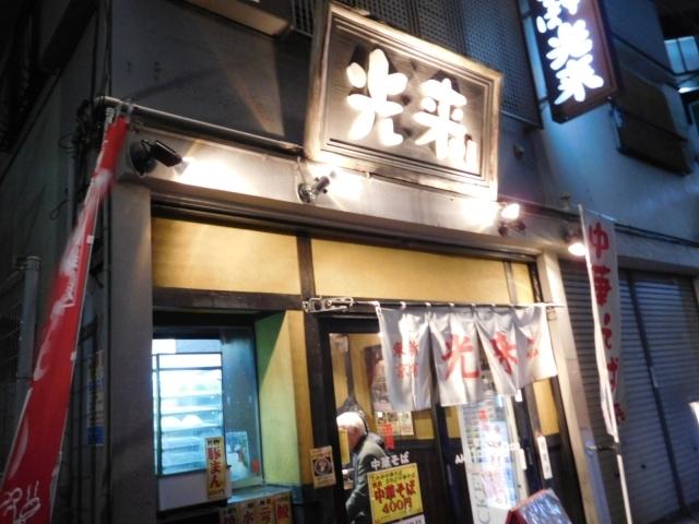20170228新宿1
