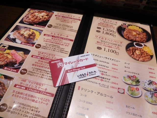 20170304三軒茶屋2
