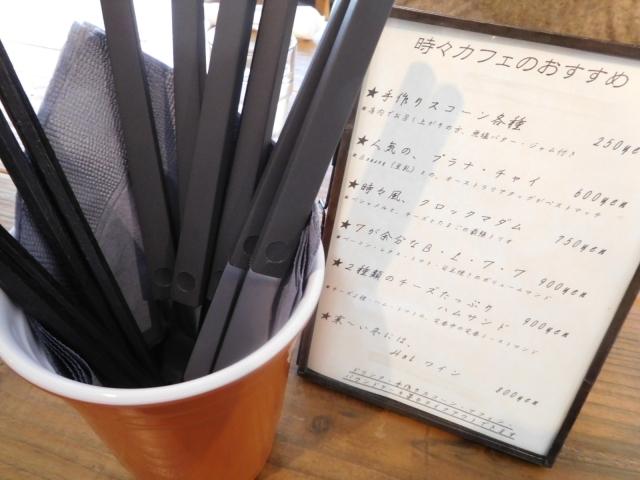 20170312梅ヶ丘2