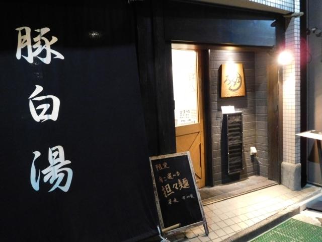 20170420浅草橋1