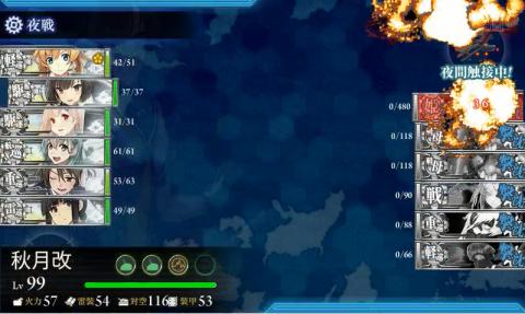 E-3戦力クリア