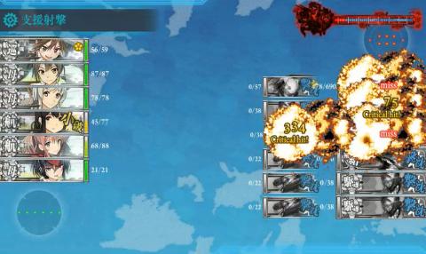 E-4支援