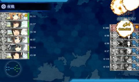 E-5第1クリア