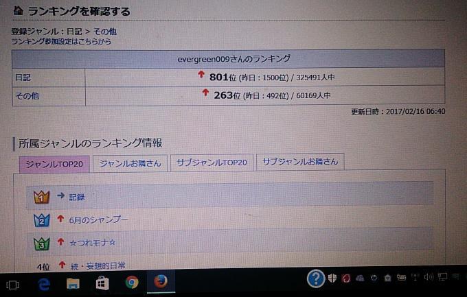 IMG_20170216_113410_convert_20170216201834.jpg