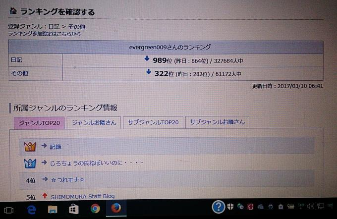 IMG_20170310_134635_convert_20170310203317.jpg