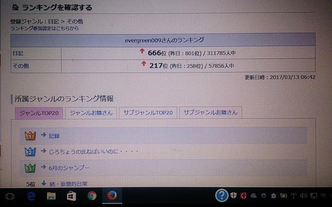IMG_20170313_101501_convert_20170313193547.jpg