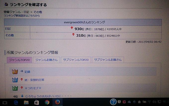 IMG_20170402_075327_convert_20170402141013.jpg