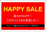 HAPPY_SALEのポスターテンプレート・フォーマット・雛形