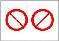 禁止マークのフリー素材テンプレート・フォーマット・雛形