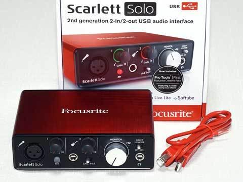 【Scarlett Solo G2】開封
