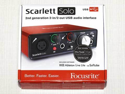 Focusrite Scarlett Solo G2