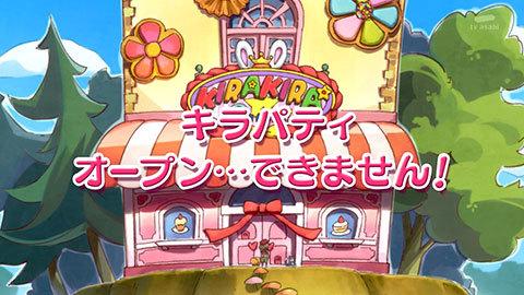 【キラキラ☆プリキュアアラモード】第07話「ペコリン、ドーナツ作るペコ~!」