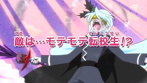 【キラキラ☆プリキュアアラモード】第11話「決戦!プリキュアVSガミー集団!」