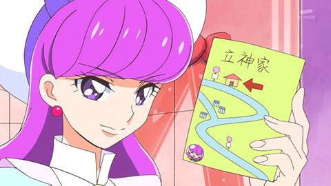【キラキラ☆プリキュアアラモード】第14話「お嬢さまロックンロール!」