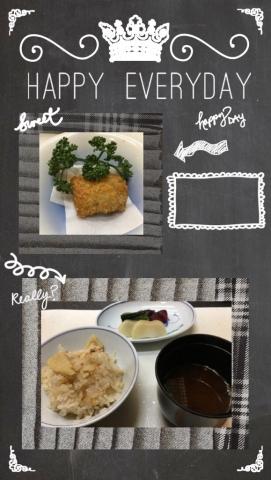 ホテル夕ご飯2