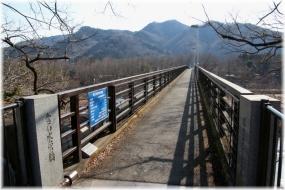 170318E 048水管橋32