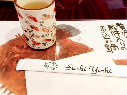 YOSHI12 (500x375)