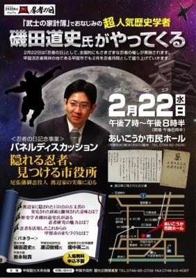 0222のコピー