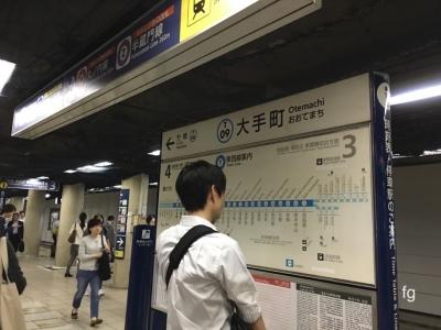 20160519東京_01 - 6