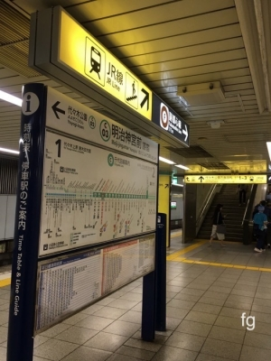 20160519東京_01 - 11