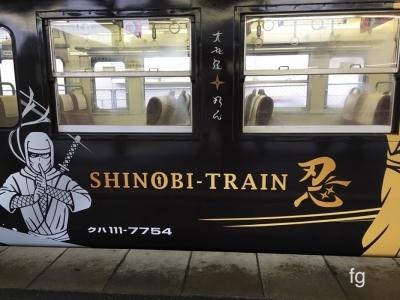 20160301忍者 - 4
