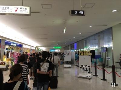 20160806高知_01 - 1