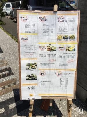 20160806高知_02 - 9