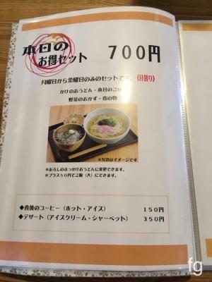 20160806高知_02 - 10