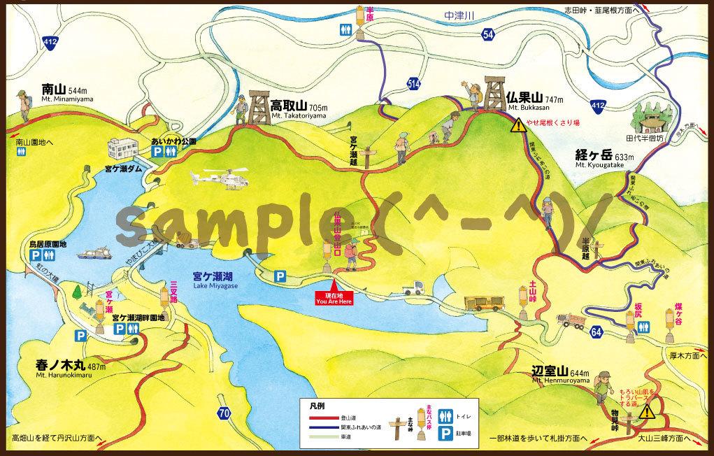 仏果山登山口に設置する絵地図
