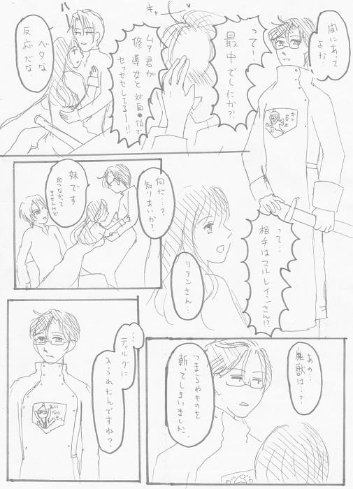 アンジュ ガルディヤン 02-02
